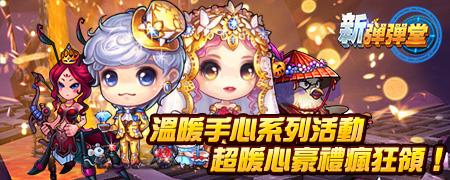 末日槍神官網banner1