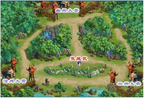 efunfun-霸姬傳-三國戰場