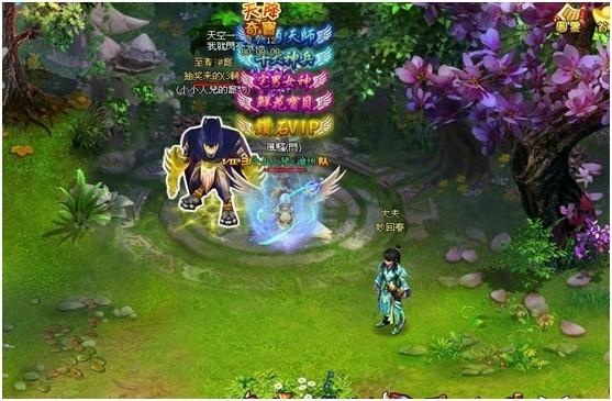 efunfun-霸姬傳-寵物融合