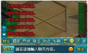efunfun-霸姬傳