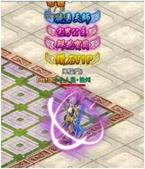 efunfun-霸姬傳-套裝光圈