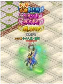 efunfun-霸姬傳-套裝效果