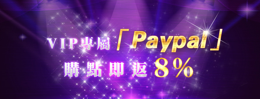 VIP官網banner1