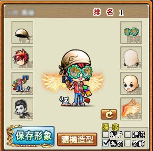 Efunfun