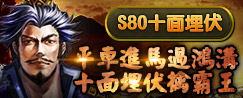 臥龍吟ad_list