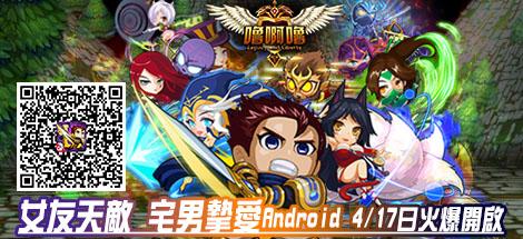 闘破官網banner3