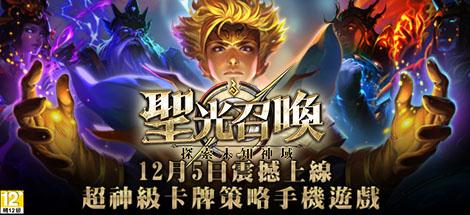 闘破官網banner2