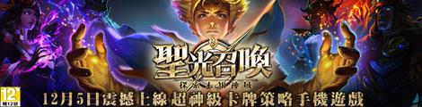 萌將官網banner2