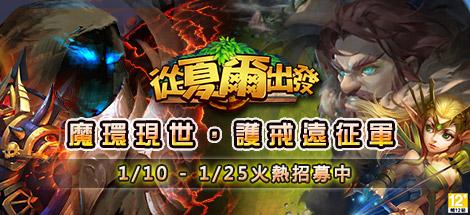 闘破官網banner1