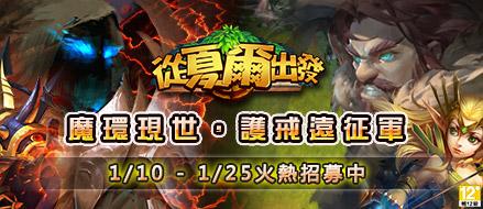 末日槍神banner3