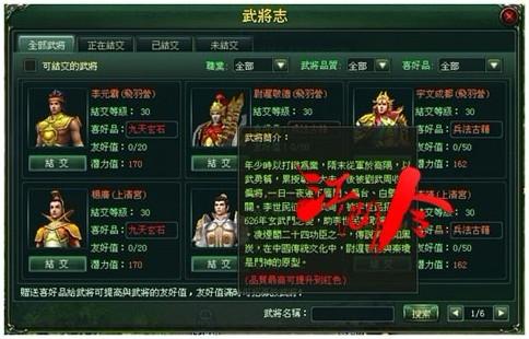 江湖令,江湖令繁體版,江湖令官網