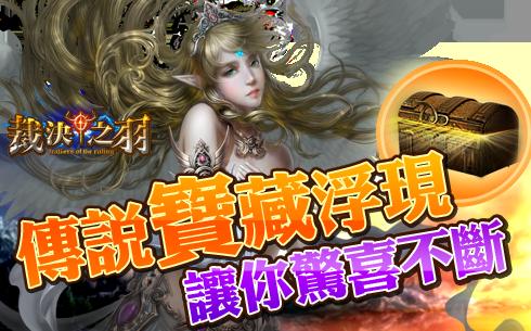 星曲banner